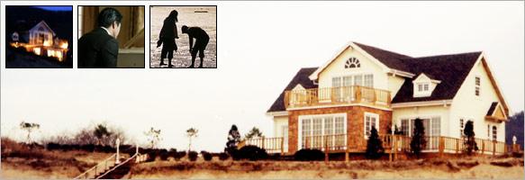 资料图片:《天国的阶梯》经典场景--海边别墅