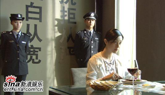 资料图片:《爱情呼叫转移》独家剧照(142)