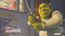组图:梦工厂巨制《怪物史莱克3》最新剧照曝光