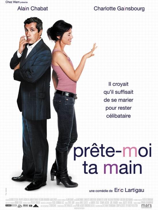 资料图片:法国影片《借你的手儿牵》海报