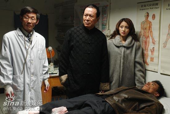 资料图片:电视剧《夜奔》精彩剧照(94)