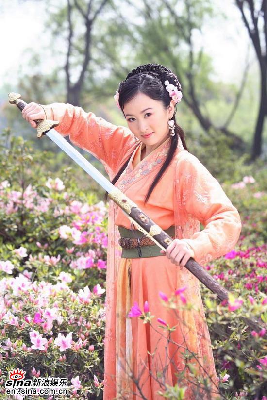 资料图片:《浣花洗剑录》定妆照--杨蕊