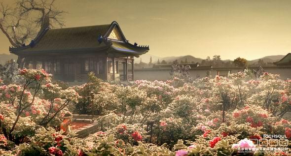 图文:《圆明园》三维风景剧照--牡丹台