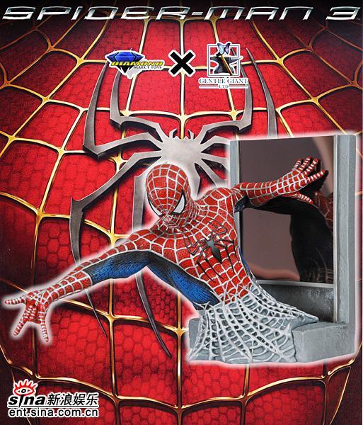图文:《蜘蛛侠3》玩具欣赏(18)