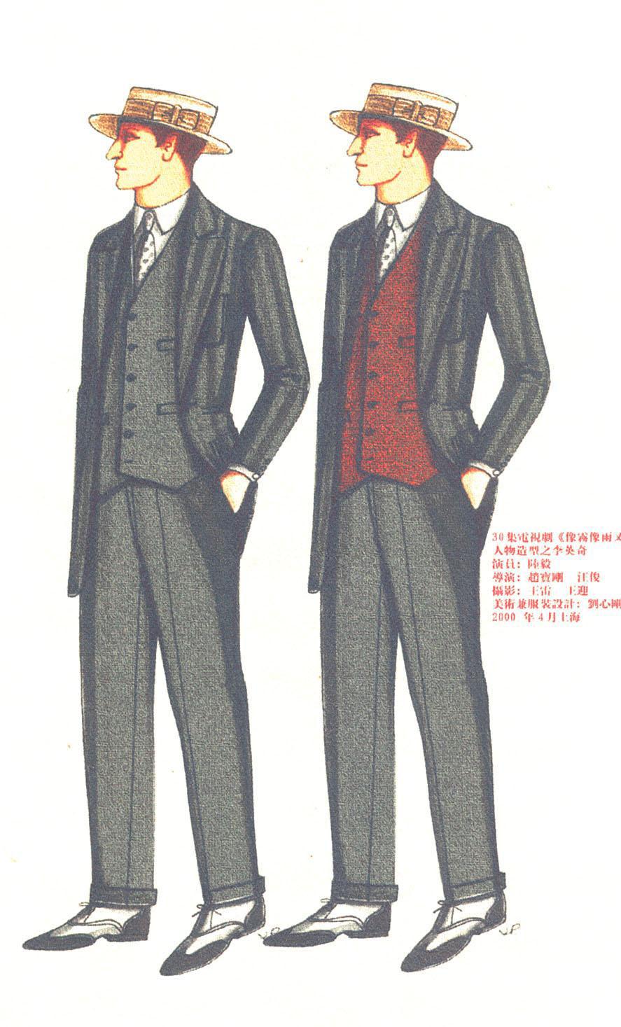 服装设计图(4)--人物造型之李英奇