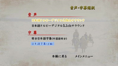 日本二区《赤月》常盘贵子在中国的三段情