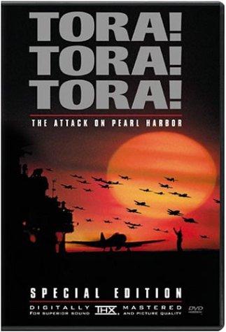 二战经典影片《偷袭珍珠港》亚利桑那号的祭日