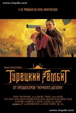DVD碟报重头推荐俄罗斯式的坚忍看片过程(图)