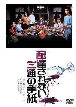 """十一长假日韩DVD推荐:家中休闲""""且听风吟"""""""