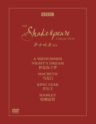 有史以来莎剧最大规模改编《莎士比亚精选》