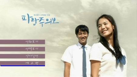 车太铉助宋惠乔处女作《我和我的女友》限量版