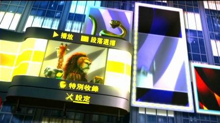 迪斯尼《荒野奇兵》台湾三区多语言汉化版(图)