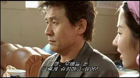 青龙双影帝朴重勋安圣基《广播明星》韩三版