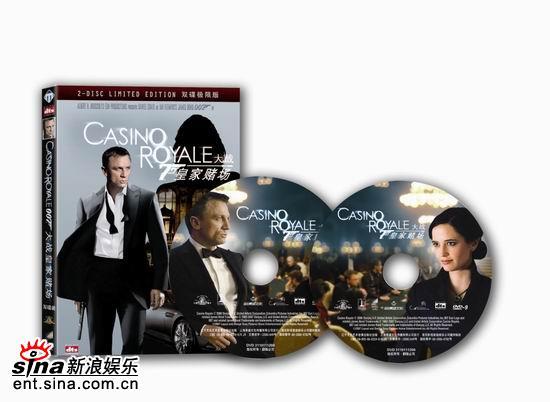 双碟《皇家赌场》上市收录克雷格精彩花絮(图)