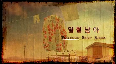 薛景求碰撞赵瀚宣《热血男儿》韩国三区特别版