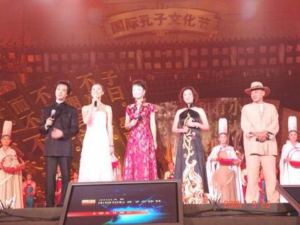 图文:孔子文化节大型文艺晚会9月26日隆重举行(7)