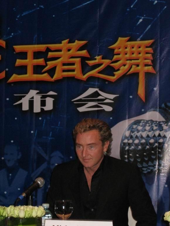 图文:舞王麦克-弗莱利北京督战《王者之舞》(2)