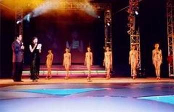 """2004湛江""""中国电信杯""""南珠小姐新鲜出炉(图)"""
