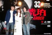 组图:刘烨明年放歌香港袁泉做伴演《琥珀》