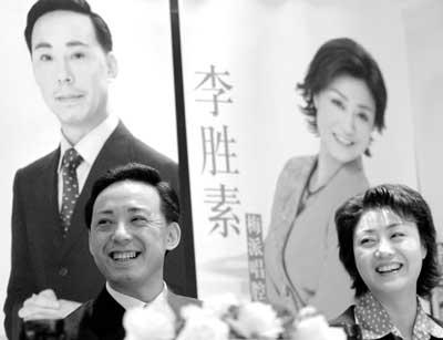 京剧名家于魁智李胜素新碟首发海报被抢购
