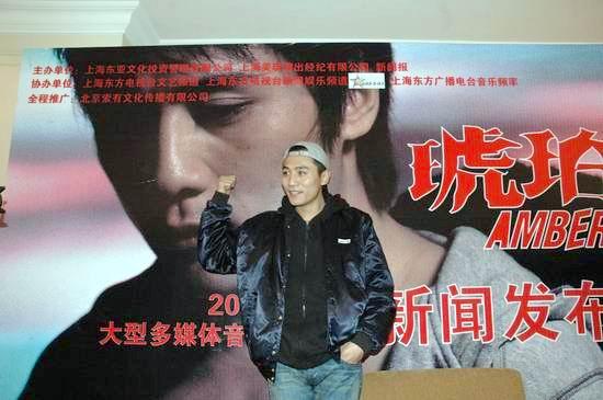 《琥珀》上海举行发布会女主角袁泉因病缺席