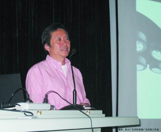 资料图片:广告艺术大赛北京赛区名人进校园-莫康孙