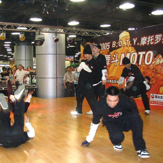 上海街舞大赛_资料图片:街舞上海分站图片(1)