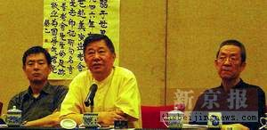 新版《茶馆》宋丹丹加盟10月赴美演出(组图)