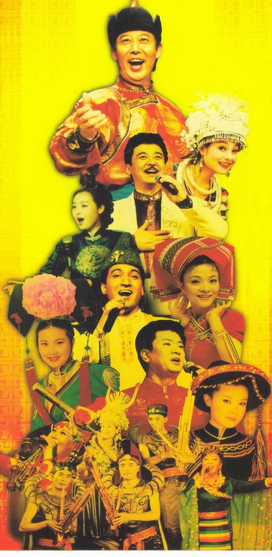 资料图片:中央民族歌舞团精彩瞬间(2)