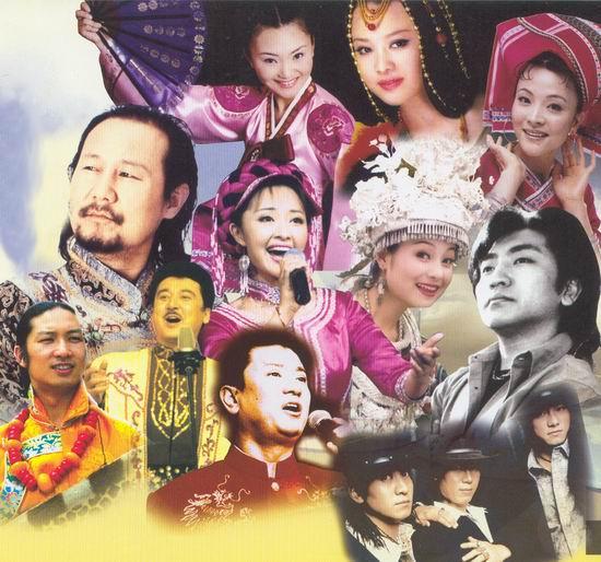 资料图片:中央民族歌舞团精彩瞬间(3)