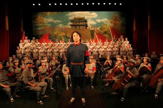 资料图片:红色经典史诗《长征组歌》(5)