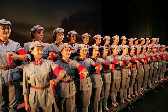 资料图片:红色经典史诗《长征组歌》(10)