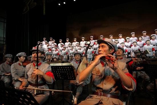 资料图片:红色经典史诗《长征组歌》(16)