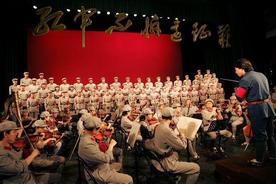 资料图片:红色经典史诗《长征组歌》(17)