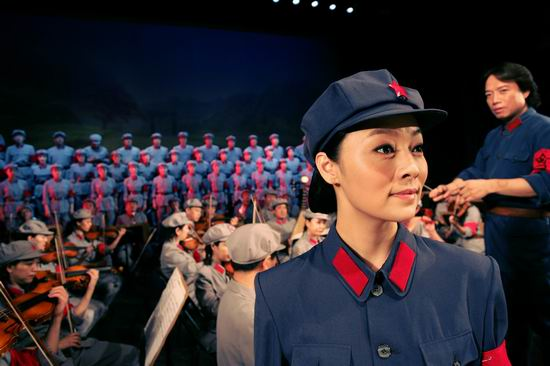 资料图片:红色经典史诗《长征组歌》(23)