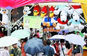 图文:天津国际嘉年华开业的第二天