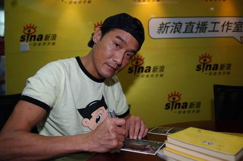图文:梁家辉签名《倾城之恋》照片