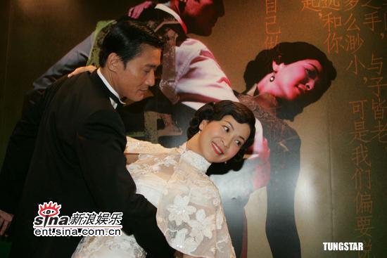 图文:梁家辉苏玉华上演《倾城之恋》-大跳探戈