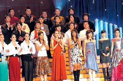 中央民族歌舞团等五大文艺团体首次电视招演员