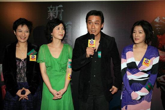 资料图片:《新倾城之恋》06倾情再遇筹款夜(3)