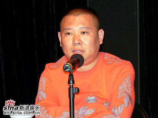 图文:郭德纲召开发布会态度诚恳公开道歉