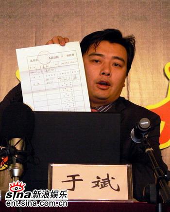 图文:汪洋律师出示法院相关单据