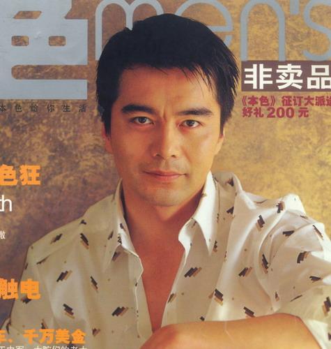 资料图片:儿艺中青年演员和创作人员-许亚军