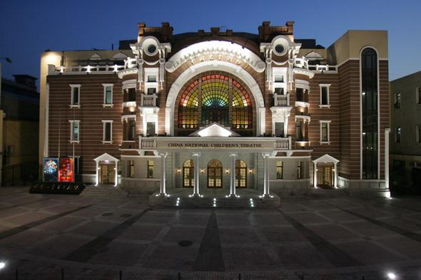 资料图片:中国儿艺相关老照片--剧场夜景