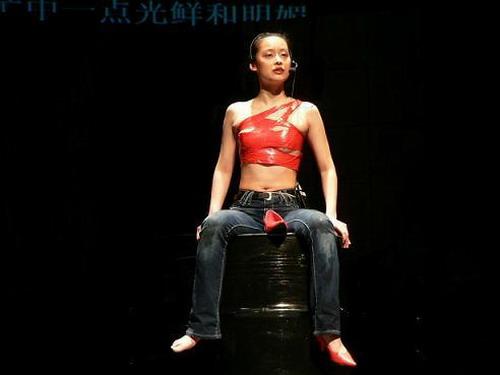 资料图片:张广天以往作品《左岸》-剧照(4)