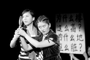 《圆明园》昨晚首演激情演出感染年轻人(图)