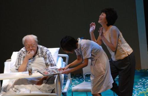 2006年亚洲当代戏剧季--日本话剧《人生感受》