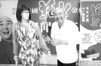 """《托儿》演出超200场陈佩斯猛夸""""石头""""(图)"""