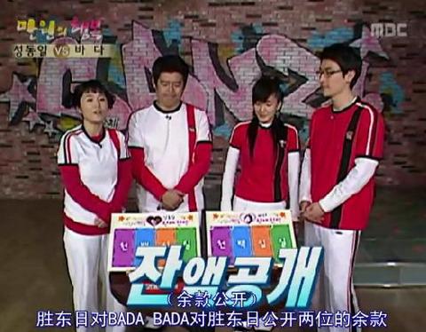 2006韩国综艺节目盘点