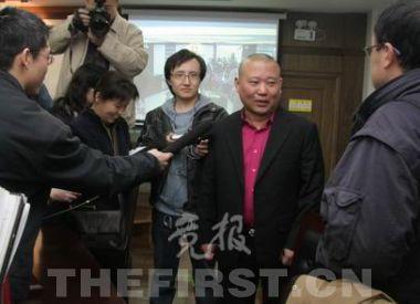 诽谤师傅案郭德纲赢了法院一审判定其无罪(图)